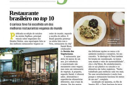Restaurante brasileiro no top 10