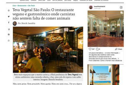 Teva Vegetal São Paulo: O restaurante vegano e gastronômico onde carnistas não sentem falta de comer animais